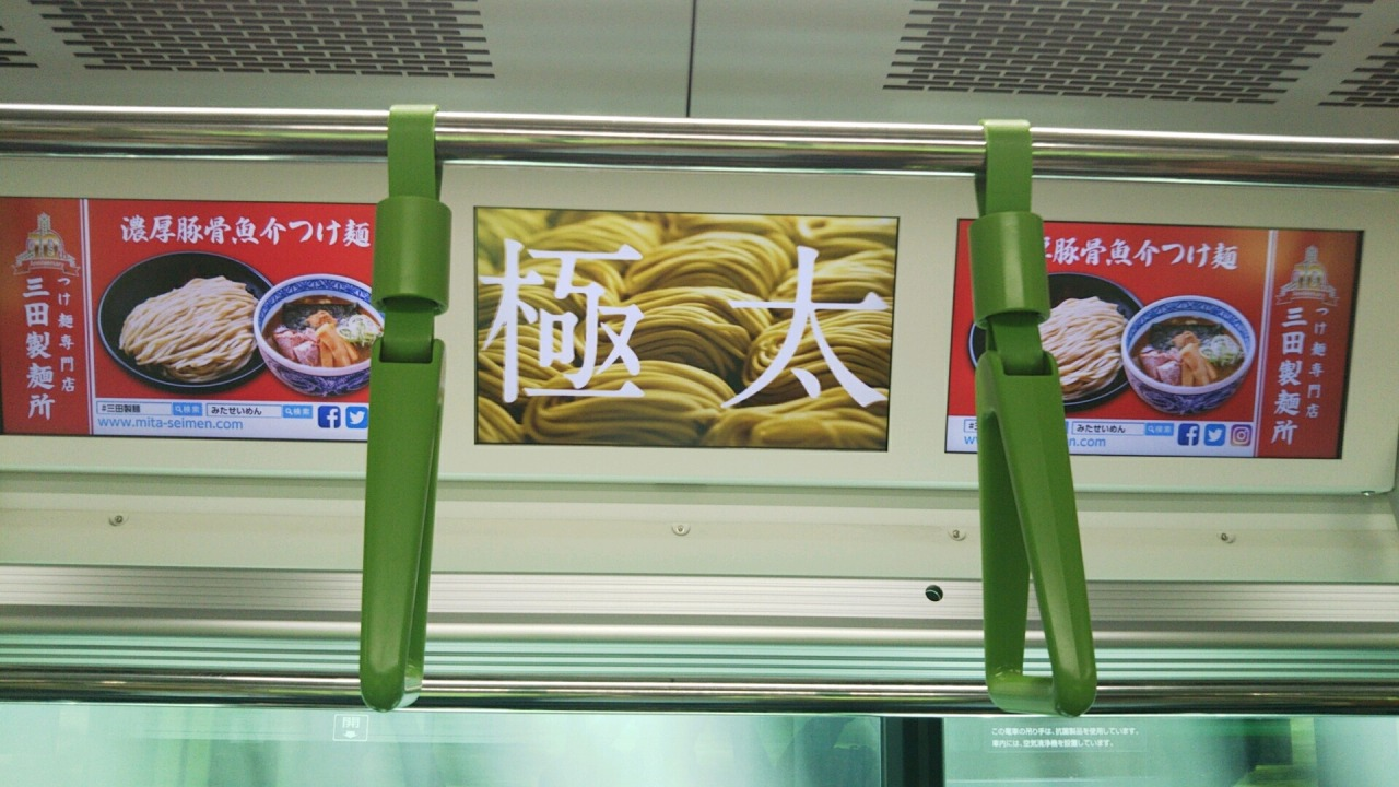 山手線広告