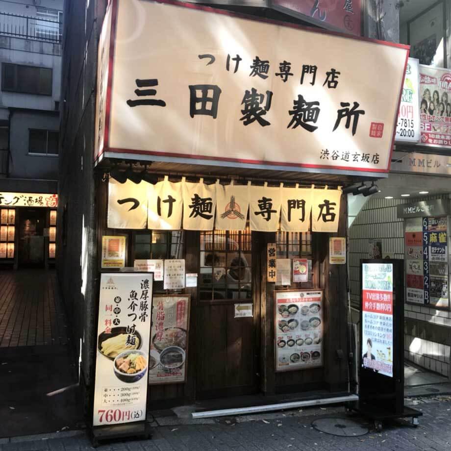 shop_17_shibuya