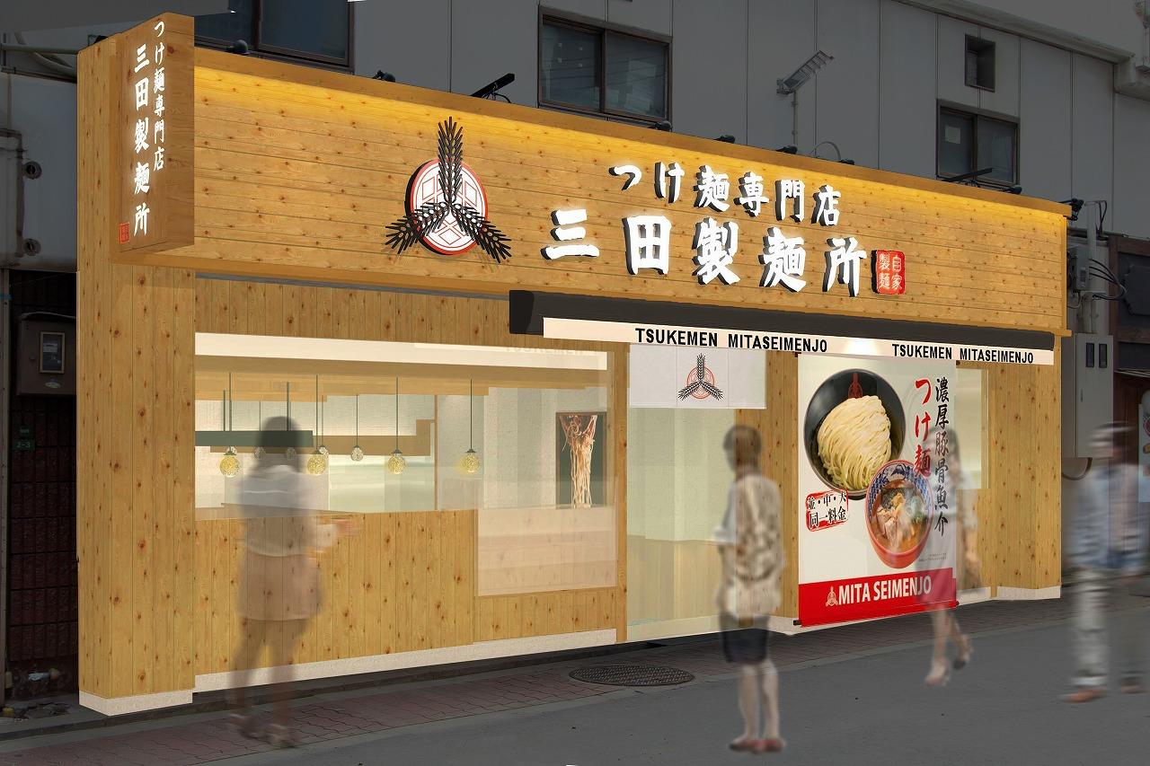 梅田店リニューアル予想図