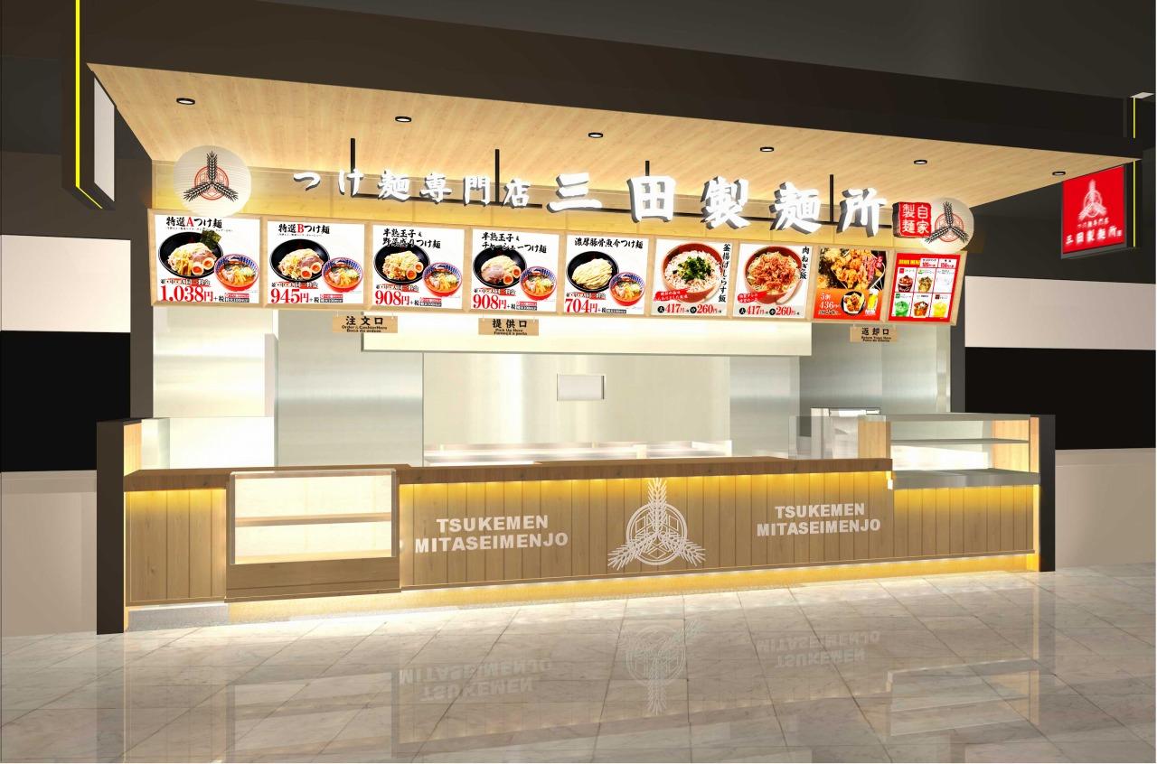 三田製麺所東浦店3D 1801218-左